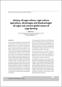 History of cage culture, cage culture operations, advantages